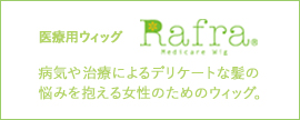 Rafra