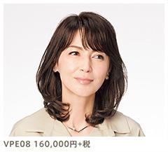 VE128 120,000円+税