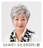FD03 55,000円+税