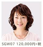 GM33 140,000円+税