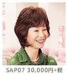 AP63 28,000円+税