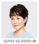 CP10 45,000円+税
